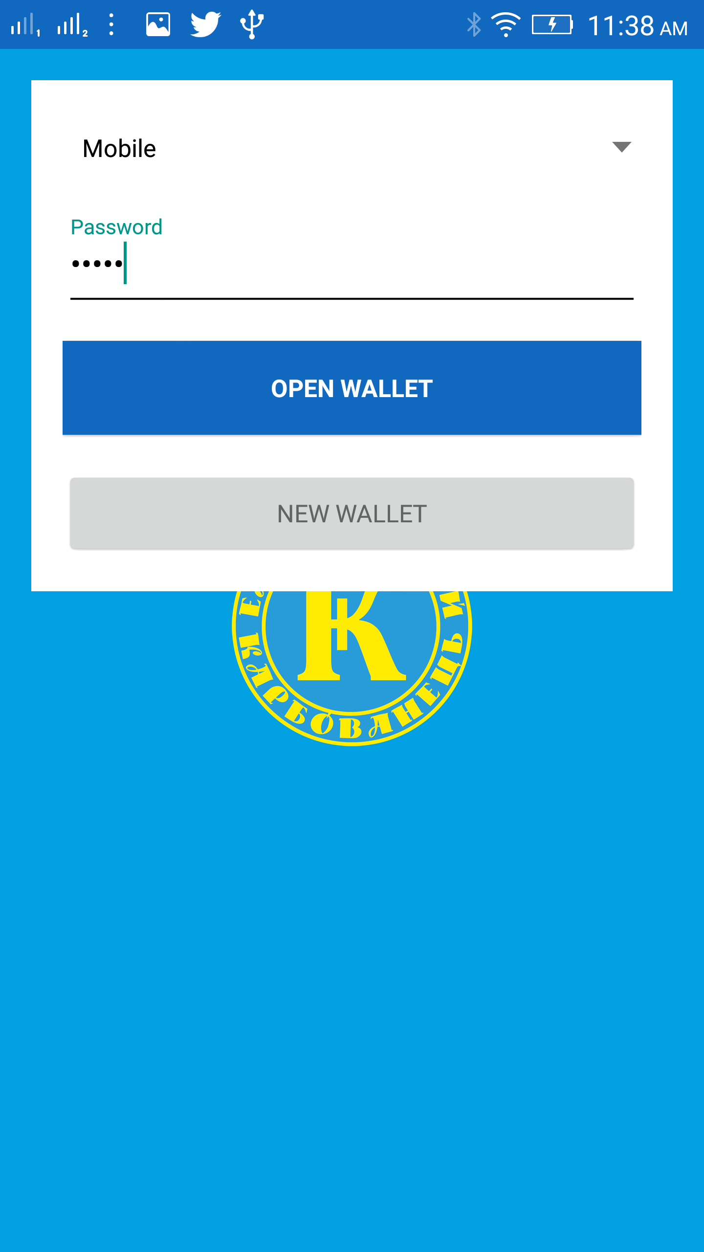 Mobile Wallet App Login